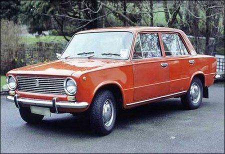 Автовыкуп vaz 2101